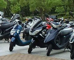 バイクの任意保険
