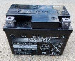 JA44純正バッテリー GSユアサ GTZ4V
