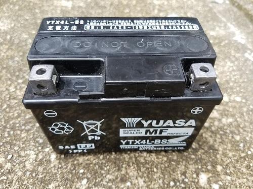 JA10 バッテリー